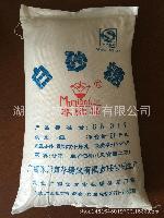 南华糖业食用碳化白糖精制砂糖 食用白砂糖