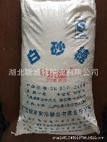 南华糖业一级白糖食用白糖白砂糖