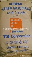 食用一级精制添加剂甜味剂韩国TS白砂糖 量大从优 含量99%