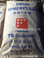 食品 医药 化妆品专用TS精制幼砂糖 进口韩国幼砂糖每袋30千克
