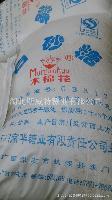 品质保障 一级白糖 甘蔗原料 50kg装 绿色健康 广西特产糖