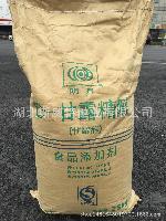 每袋25公斤标准装 甘露糖醇 食品级明月牌D-甘露醇含量99%