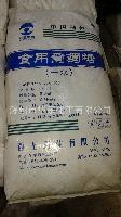 阜丰) 大量供应山东优质食用葡萄糖(西王