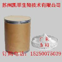 優質食品級速溶紅茶粉(冷溶性)高含量 廠家直銷