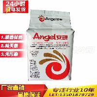 耐高糖活性干酵母500g 烘焙原料 安琪酵母 家庭装真空包装