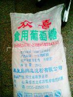 供应食用葡萄糖.量大从优 18926192113刘生