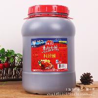 柱候酱烹饪肉类调味酱料岭南风味 海天 柱侯酱 6.5kg/桶 餐厅用