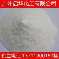 易分散高粘结独特性能 高防水 可分散性乳胶粉 砂浆腻子专用