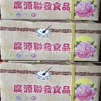 豆蓉馅莲蓉味 莲蓉 3包 箱 14公斤 广源联发 欢迎批发