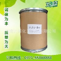 茶多酚含量 5公斤/袋 40% 大量供应:速溶红茶粉(冷溶性)20%