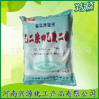 含量99% 乙二胺四乙酸铁钠 现货供应 EDTA铁钠 食品级