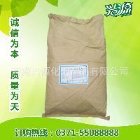 量大从优 L-天门冬氨酸 质量保证 氨基酸系列:食品级