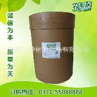 食品级:L-天门冬氨酸锌 质量保证 天门冬氨酸螯合锌