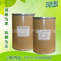 食品级:L-天门冬氨酸镁 优质低价 质量保证 氨基酸螯合镁