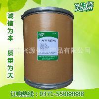 天门冬氨酸螯合钙 量大从优 质量保证 喷雾型 溶解性好 L- 食品级