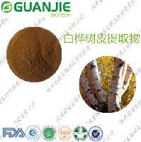 冠捷生物 白桦树脂 白桦脂酸