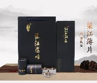 特级安化黑茶 黑金高档礼盒装4罐36片225g 配手提带 包物流