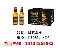 塑包小瓶啤酒代理/夜店啤酒招商