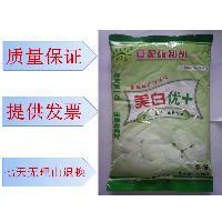 增白漂白剂面粉改良剂 复配酶制剂 馒头包子专用品质保证