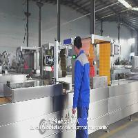 大型拉伸膜真空包装机   流水线作业真空包装机厂家