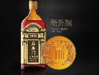 石库门黄酒价格、上海老酒(红标)500ml×12整箱装
