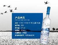 灰雁伏特加批发价格、上海灰雁伏特加专卖、上海洋酒批发