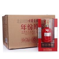 上海古井贡酒批发商(年份原浆)
