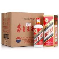 茅台王子酒专卖、茅台王子酒专卖价格、上海茅台王子酒批发