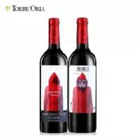 西班牙小红帽红酒专卖、小红帽红酒专卖、上海小红帽红酒批发