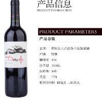 上海西雅公主赤霞珠干红 智利名酒,画家执笔#上海进口商