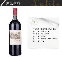 小拉菲专卖价格、上海宝山区专卖、法国拉菲副牌红酒价格