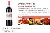 法国原瓶进口、14年份小拉菲专卖、罗斯柴尔德拉菲副牌价格