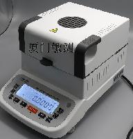 食品水分快速测定仪