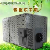 河南辣椒烘干机设备