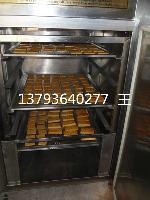 铭威烟熏炉 红肠豆干熏鸡烤鸭炉