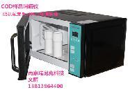 供应饮料水质检测微波消解仪-COD行业专用