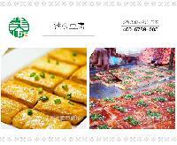 彭大顺豆腐坊产品-铁板豆腐