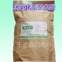 抗氧化剂茶多酚