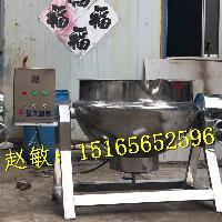 煮豆浆锅 电加热夹层锅厂家制造商