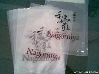 供应北京烤鸭真空袋,2斤包装
