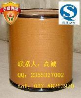 天然维生素E油 |合成| 营养强化剂CAS:59-51-8