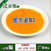 维生素B2食品级批发