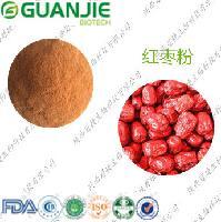 冠捷生物 红枣提取物  红枣粉  现货供应
