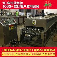 供应单槽多槽自动线超声波清洗机 佛山超声波清洗机厂家直销 定制