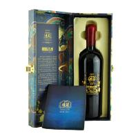 吐鲁番楼兰小古堡赤霞珠干红葡萄酒750ml*4【品质保证】送恒温柜