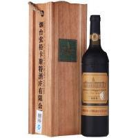 张裕红酒批发、上海张裕红酒经销商、张裕卡斯特特选级红酒批发