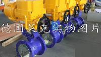 进口电动V型球阀|原装进口球阀|德国莱克阀门-授权代理商