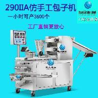 旭众XZ-290IIA卷面式包子机仿手工包子机厂家