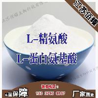 L-精氨酸食用厂家