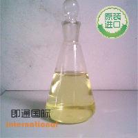 批发维生素D3油 100万IU/G VD3油原料